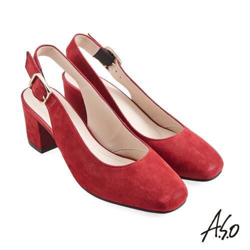 A.S.O-職場通勤-健步美型方頭質感後拉帶中跟鞋-紅/