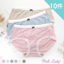 Pink Lady 運動條紋 石墨烯抑菌導濕 中高腰內褲36235(10件組)