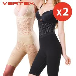 2件組【VERTEX】遠紅外線碧璽石能量極雕塑身衣2件黑/膚(送綠茶抗菌濃縮洗衣精300g/包)