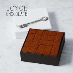 JOYCE巧克力工房-日本超夯 經典73% 手工生巧克力禮盒【25顆 / 盒】
