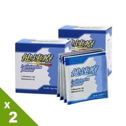 【健速療】麩醯胺酸L-Glutamine複方隨身包2盒(15g x9包/盒X2,共18包)
