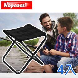 Nopeasti諾比 戶外露營登山便攜快速收納鋁合金折疊板凳 黑/4入