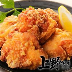 【上野物產】日式唐揚炸雞腿塊(250g土10%/包) x15包