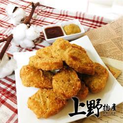 【上野物產】香酥黑胡椒麥克雞塊(250g土10%/包) x8包