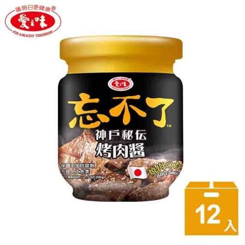 愛之味 神戶秘傳烤肉醬200g(12入/打)