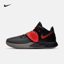 NIKE Kyrie Flytrap III 籃球鞋 CD0191-011