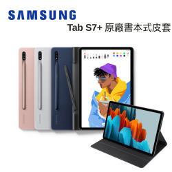 (原廠盒裝) SAMSUNG 三星 Galaxy  Tab S7+ 原廠書本式皮套 (T970/T976)