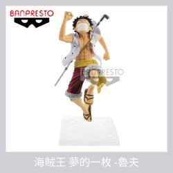 日本BANPRESTO代理版-海賊王magazine夢的一枚FIGURE蒙其·D·魯夫公仔163988蒙其·D·魯夫モンキー・D・ルフィ路飛草帽小子