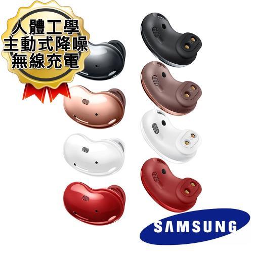 Samsung Galaxy Buds Live 真無線降噪藍牙耳機(R180)-送充電線