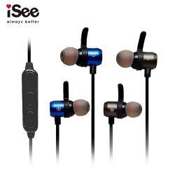 iSee BT5.0磁吸運動音樂藍牙耳機 IBS-2767