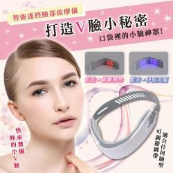 智能遙控V臉按摩美容儀(USB充電)