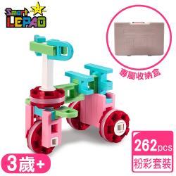 《闔樂泰》樂寶P880粉彩套裝(適合3歲以上)