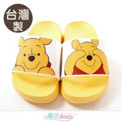 魔法Baby 童鞋 台灣製迪士尼小熊維尼授權正版舒適美型拖鞋~sd3099