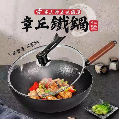 舌尖上的美味鍛造章丘鐵鍋/