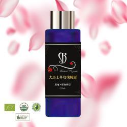 保加利亞 有機大馬士革玫瑰純露100%(花水、化妝水、保濕補水、亮白、緊緻滋潤)