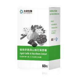 大研生醫 循易舒黑蒜山楂花葉膠囊-添加日本專利Q10(60粒/盒)