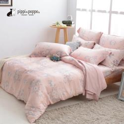 pippi  poppo 60支天絲萊賽爾LF纖維 四件式兩用被床包組 戀花悸動 (特大)