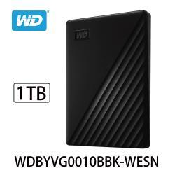 WD威騰 My Passport 1TB 2.5吋行動硬碟(黑色) WDBYVG0010BBK-WESN