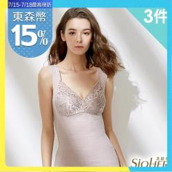 【SiOHER 熹歐禾】獨家聯名棉柔美肌塑形衣(超值3件組-隨機)