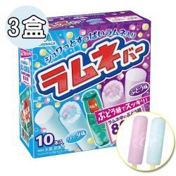 森永 古早味彈珠汽水風味冰棒家庭號3盒(蘇打x5+葡萄x5/盒)