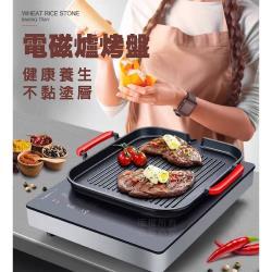 電磁爐烤盤