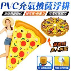 FJ環保PVC充氣披薩浮排/漂流泳圈FR01(PIZZA造型)
