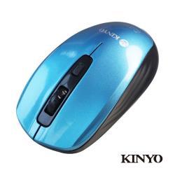 KINYO 2.4GHz無線滑鼠(藍) GKM-795BU