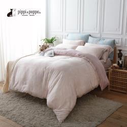 pippi  poppo 60支天絲萊賽爾LF纖維 四件式兩用被床包組 飄渺雨林 (特大)