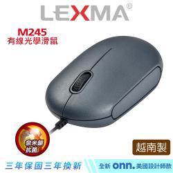 LEXMA M245 光學有線滑鼠