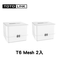TOTOLINKT6AC1200Mesh網狀路由器系統(2入)