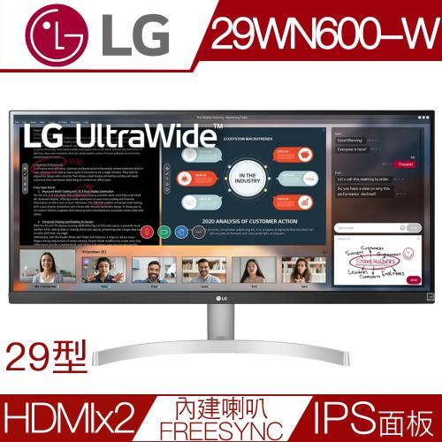 【LG樂金】29WN600-W