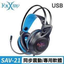 FOXXRAY 震頻響狐USB電競耳機麥克風(FXR-SAV-21)