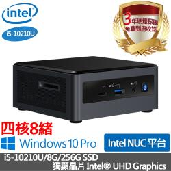 |Intel NUC 迷你準系統電腦|i5-10210U/8G/256G SSD/獨顯晶片Intel® UHD Graphics/Win10 Pro