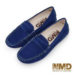 【Normady 諾曼地】柔軟羊皮反絨麂皮磁石增高樂福豆豆鞋-MIT手工鞋(經典藍)