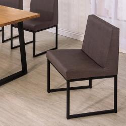 HD 威爾斯黑腳咖啡皮餐椅