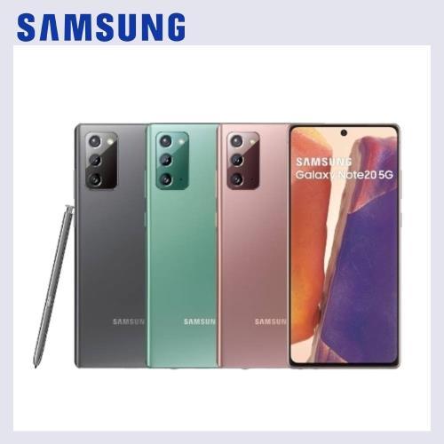 Samsung Galaxy Note20 5G 6.7吋 8G/256G