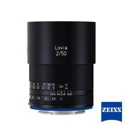 蔡司 Zeiss Loxia 50mm F2.0 手動對焦鏡頭│for Sony E mount [公司貨]
