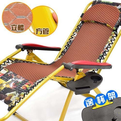 彈性立體網布!!方管無重力躺椅