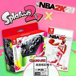 Switch Pro控制器 漆彈大作戰特別款-綠粉(公司貨)+NBA 2K21(中文)+128記憶卡