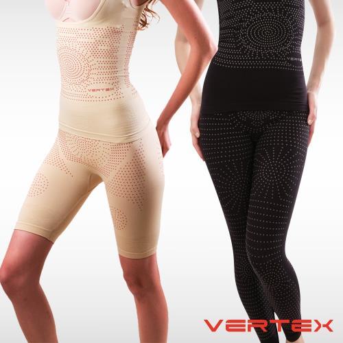 VERTEX遠紅外線碧璽石能量極雕塑短褲長褲黑/膚(買1送1_超值2件組)/