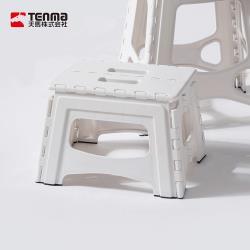 日本天馬 快收耐固便攜式防滑摺疊/摺合椅-高22CM-2色可選