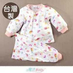 魔法Baby 0~2歲嬰幼兒套裝 台灣製秋春季薄長袖兒童居家套裝 睡衣~k61153