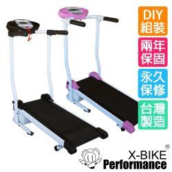 X-BIKE晨昌 迷你跑步機.電動跑步機.小台跑步機 台灣精品 40200