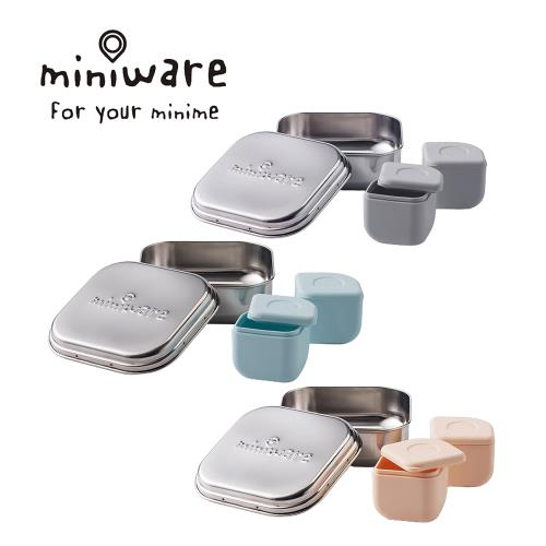 Miniware 美國多功能成長便當盒組(灰犀牛+矽膠盒2入) 天然寶貝兒童學習餐具系列- 多款任選