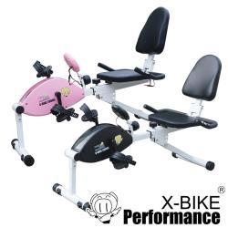 [X-BIKE 晨昌] 瘦腹機 坐臥式磁控健身車 台灣精品 29805