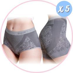 京美 竹炭銀纖維逆時健康提臀褲5件組(買就送優生 超厚型抗菌酒精濕巾80抽/包)
