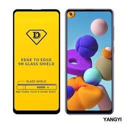 揚邑-Samsung Galaxy A21s 全膠滿版二次強化9H鋼化玻璃膜防爆保護貼-黑