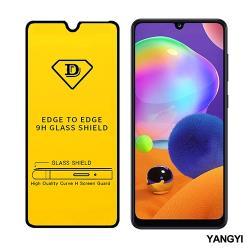 揚邑-Samsung Galaxy A31 全膠滿版二次強化9H鋼化玻璃膜防爆保護貼-黑