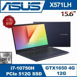 (記憶體升級)ASUS華碩 X571LH-0221K10750H 類電競筆電 15吋/i7-10750H/12G/PCIe 512G SSD&#