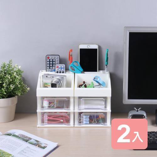 真心良品 日系簡約桌上型兩層抽屜收納盒-2入組